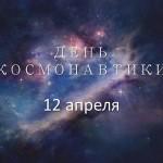 2017-04-12-1563303283